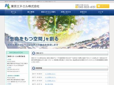 東京エヌ・エル株式会社