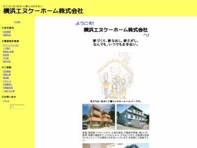 横浜エヌケーホーム(株)