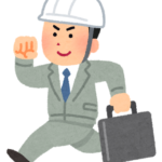 戸塚のリフォーム会社