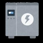 災害時に活用可能な家庭用蓄電システム導入促進事業費補助金